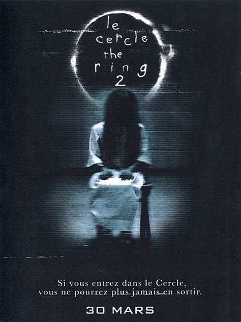 Le Cercle - The Ring 2 Film Streaming