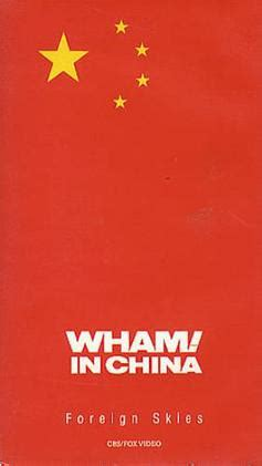 Wham! in China: Foreign Skies - Wikipedia