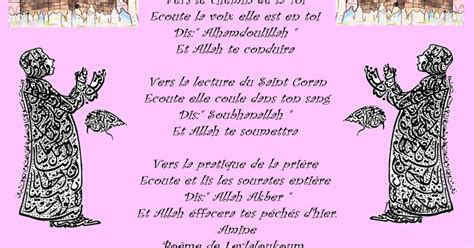 Poeme D Amour Islam   Love Quotes