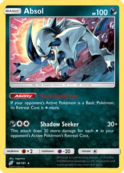 TCG Set Review: Double Trouble (SM Team Up