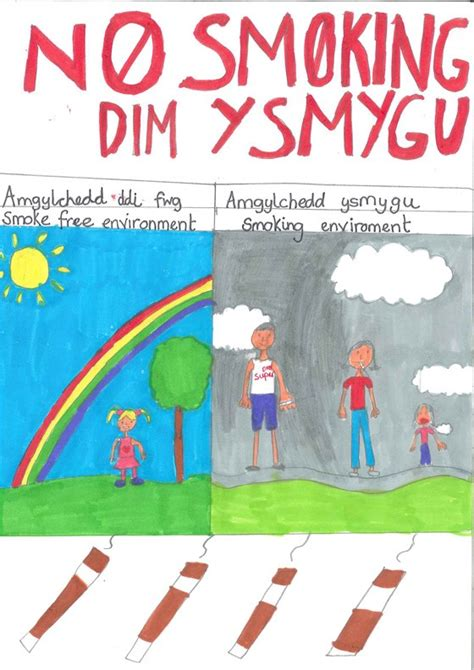 PTHB   Smoke-Free Playground Poster Competition – Have