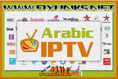 iptv links arabic nilesat free m3u playlist Mars [27