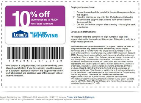 LOWES Retail Coupons | Printable Coupons Online