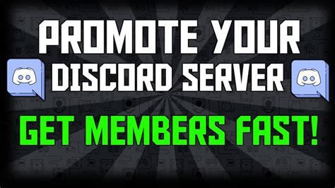 HOW TO GET DISCORD MEMBERS QUICKLY! (Disboard + DiscordMe